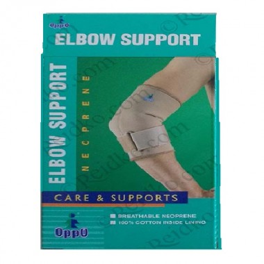 Oppo Tennis Elbow Brace