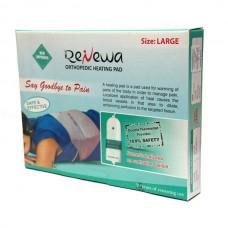Renewa Orthopedic Heating Pad