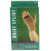 Oppo Wrist Splint