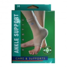Oppo Ankle Support 4 Way Elastic