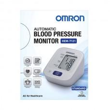 Omron HEM-7121 Blood Pressure Monitor with Free AC Adaptor