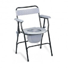 Invalid Commode Chair with Arm Rest Foldable Imported FS899