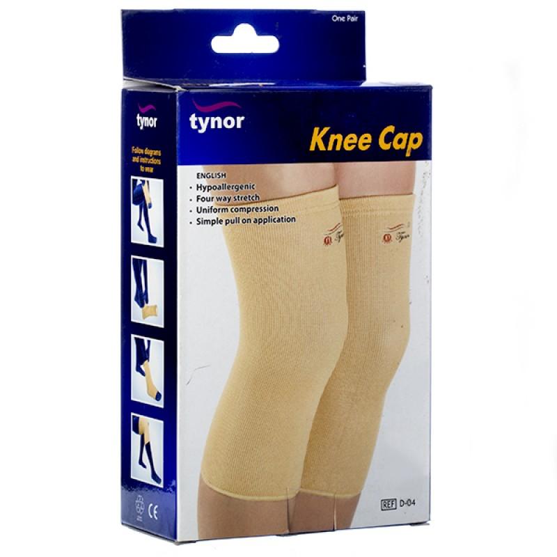 66536f26f03 Tynor Knee Cap Pair